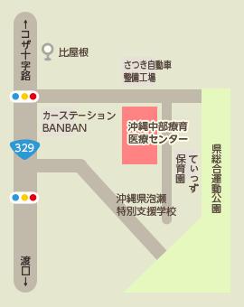 沖縄中部療育医療センター地図